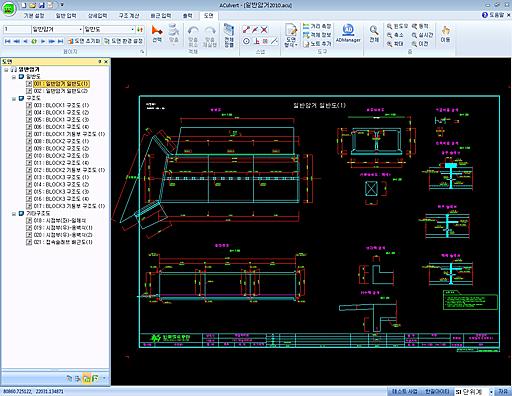압축 소프트웨어